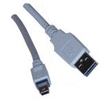 Casio Кабель USB  для соединения  IT3100 HA-B61IO (Type B) и ПК (Type A)